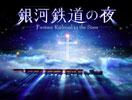 One Night -Joe HisaishiPiano sheet music