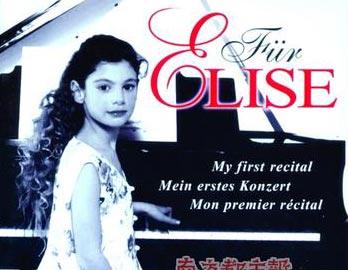 F r Elise For Elise Easy Version-Ludwig van BeethovenPiano sheet music
