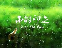Kiss the Rain Simple Version YIRUMA-YIRUMAPiano sheet music