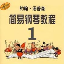 19 3 3-John Thompson'sPiano sheet music