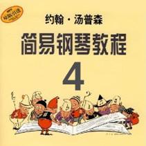 11 4 4-ThompsonPiano sheet music
