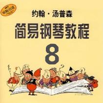 06 8 8-John Thompson'sPiano sheet music