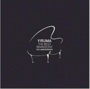Reminiscent-YirumaPiano sheet music