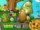 Plants VS Zombies -UnknownPiano sheet music