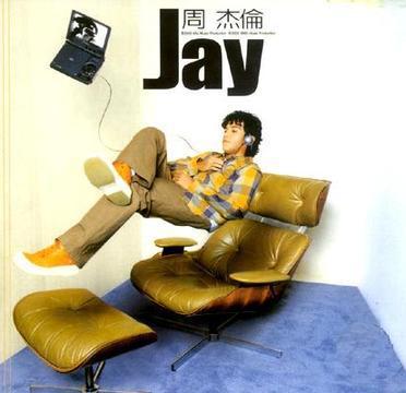 Jay-Jay ChouPiano sheet music