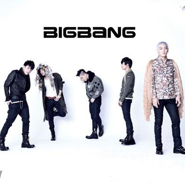 If You BigBang-BigBangPiano sheet music