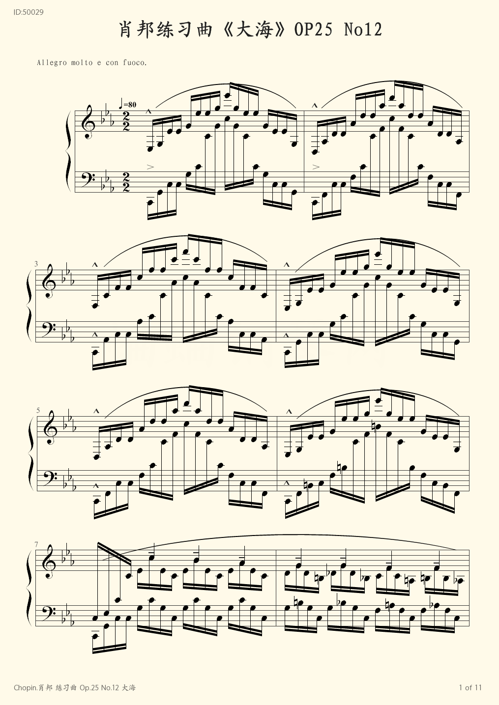 Chopin Op 25 No 12  - Chopin  - first page