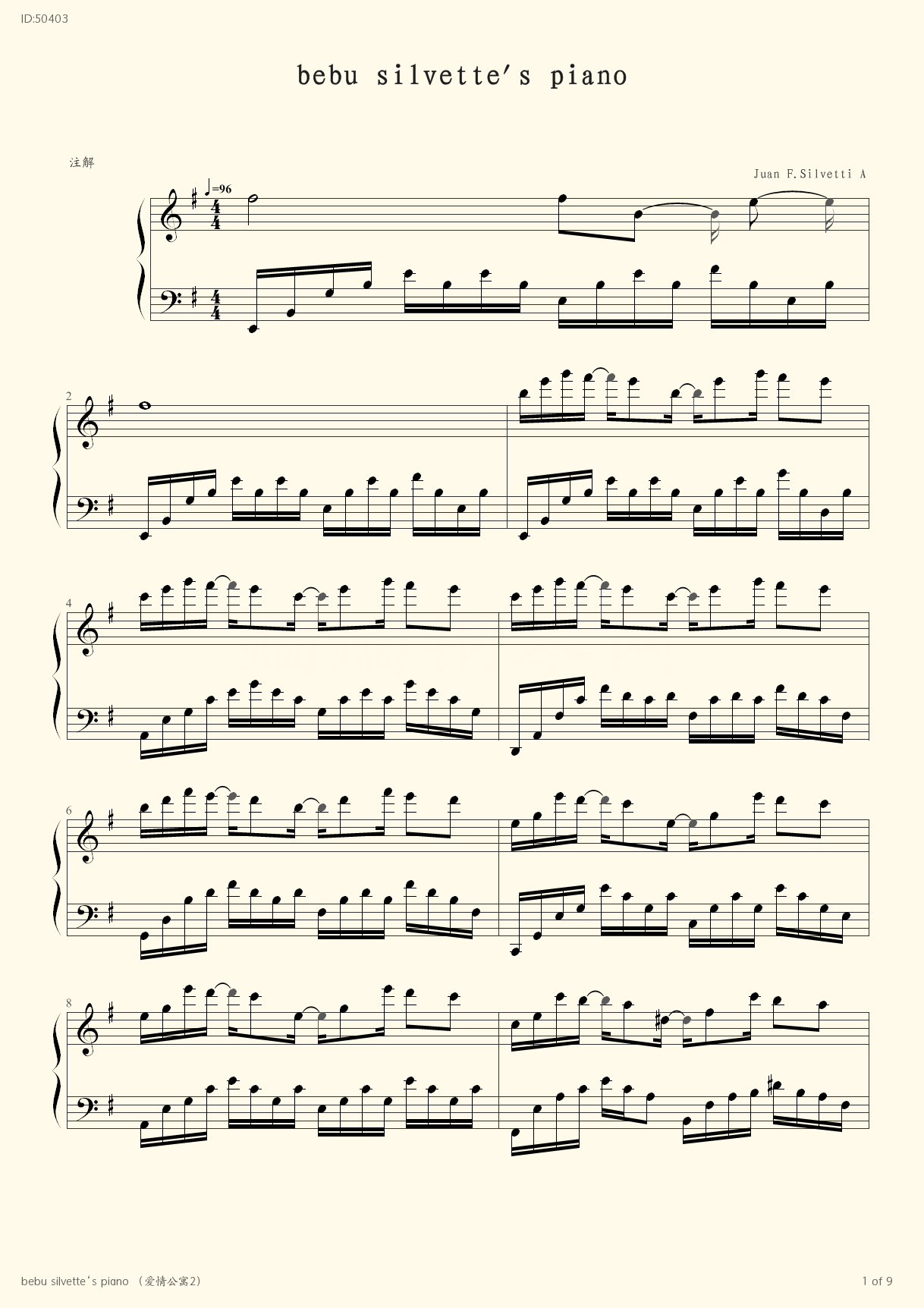 bebu silvette s piano 2 - Movies - first page