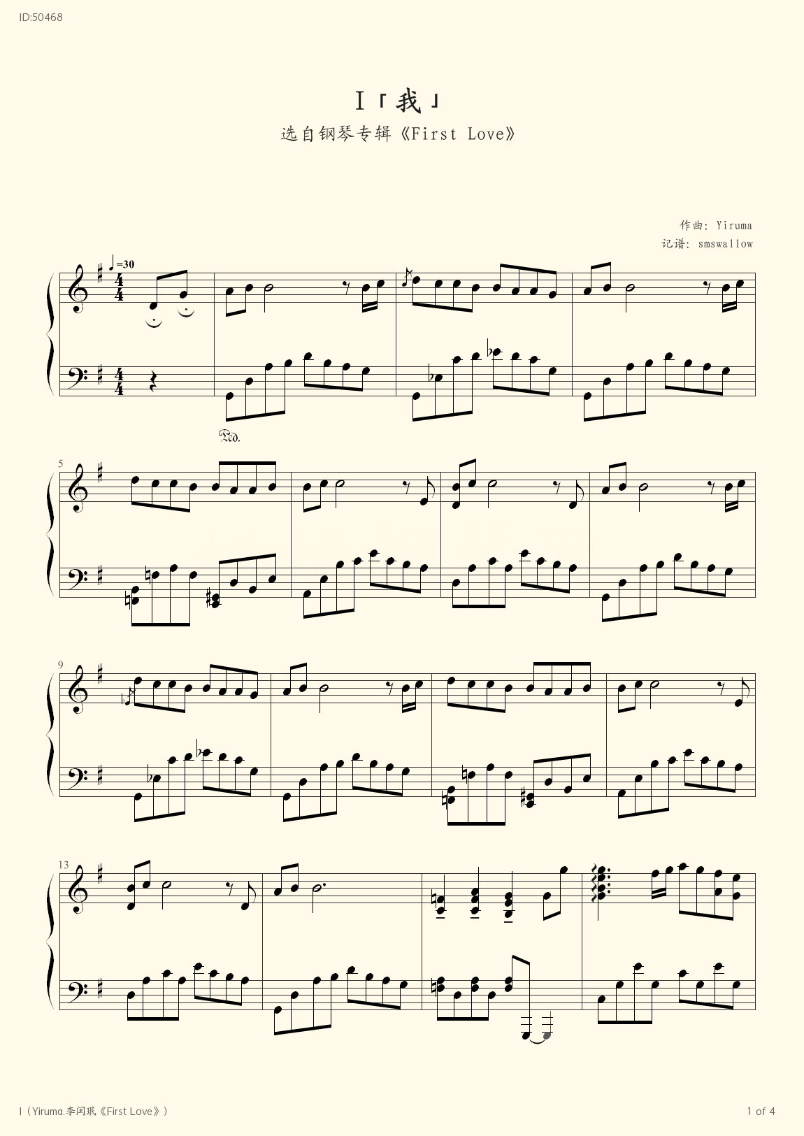 I Yiruma First Love - Yiruma  - first page