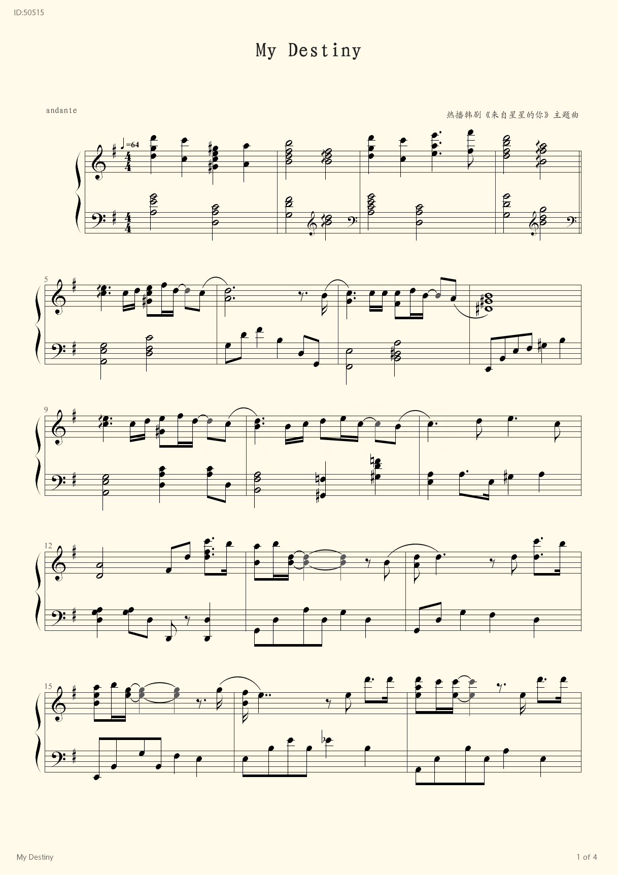 My Destiny - Lyn - first page