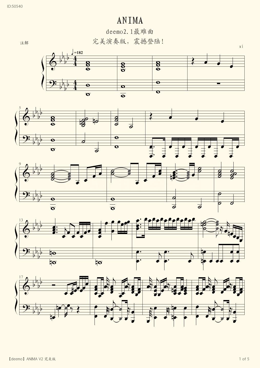 老男孩电影筷子兄弟_《deemo ANIMA V2 , Piano score》xi (Piano music Fingering) - Sheet Music Bar