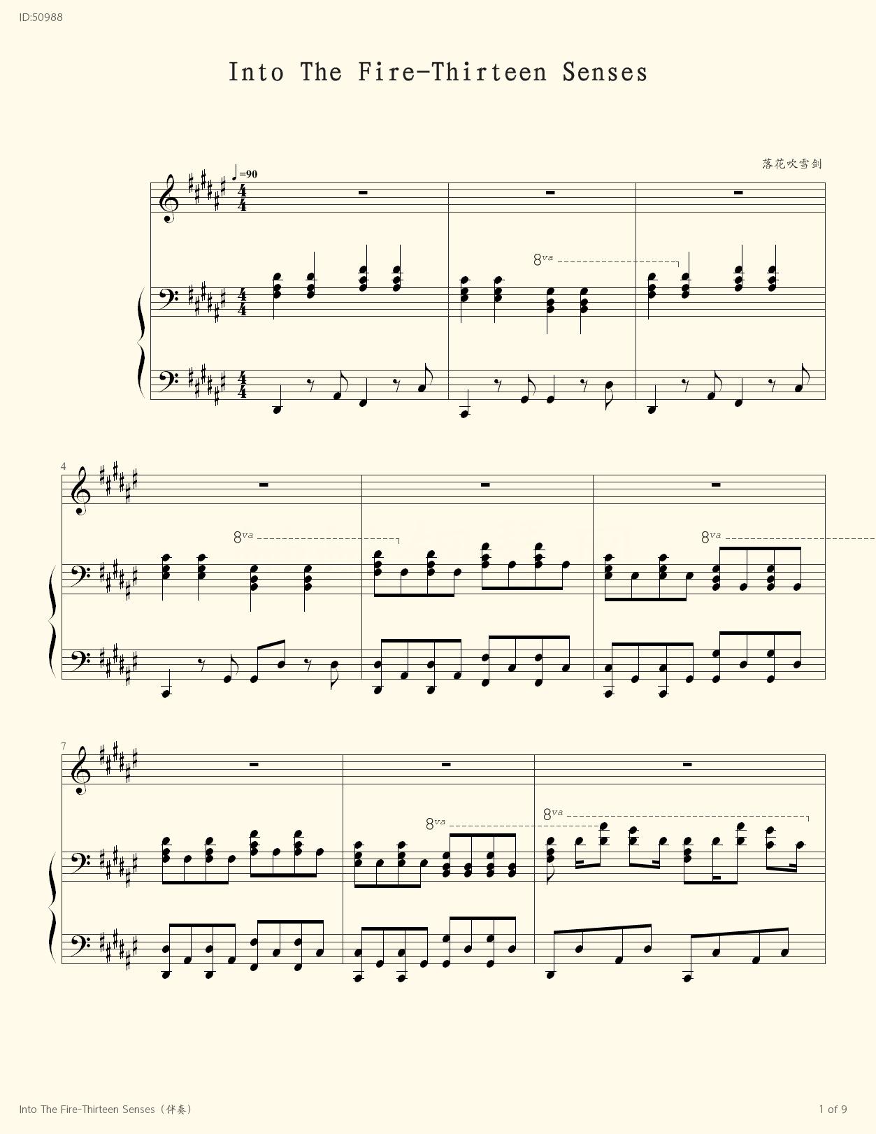 musica thirteen senses - into the fire