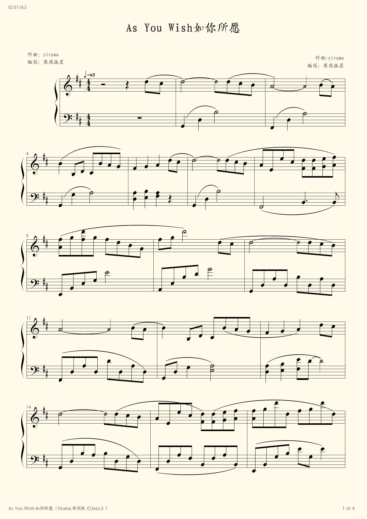 As You Wish Yiruma Oasis Piano Score Yiruma Piano Music Fingering Sheet Music Bar
