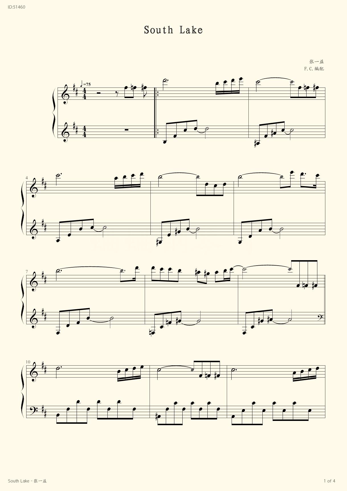 South Lake  - Zhang Yiyi - first page