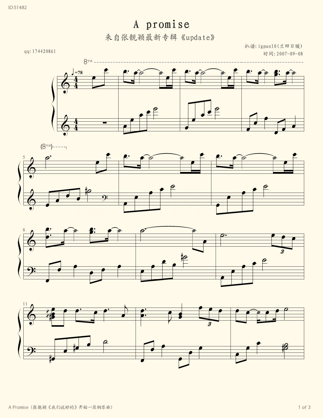 A Promise  - Jane zhang - first page