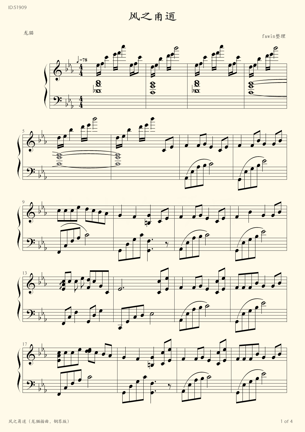 The Path of Wind - Joe Hisaishi - first page