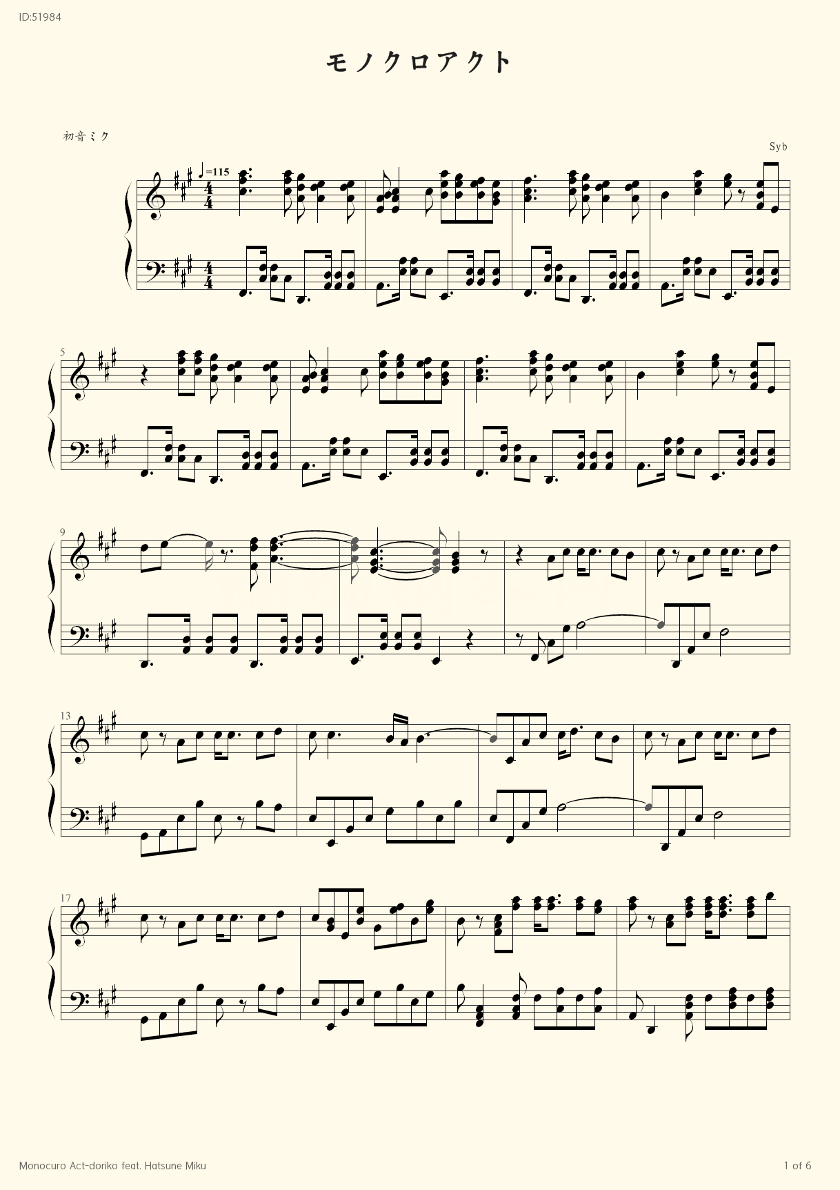 Monocuro Act doriko feat Hatsune Miku - doriko feat Hatsune Miku - first page