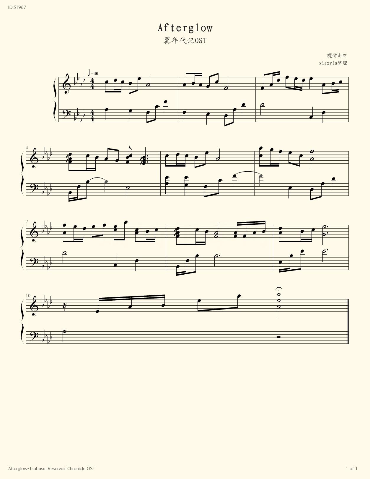 Afterglow Tsubasa Reservoir Chronicle OST - Yuki Kajiura - first page