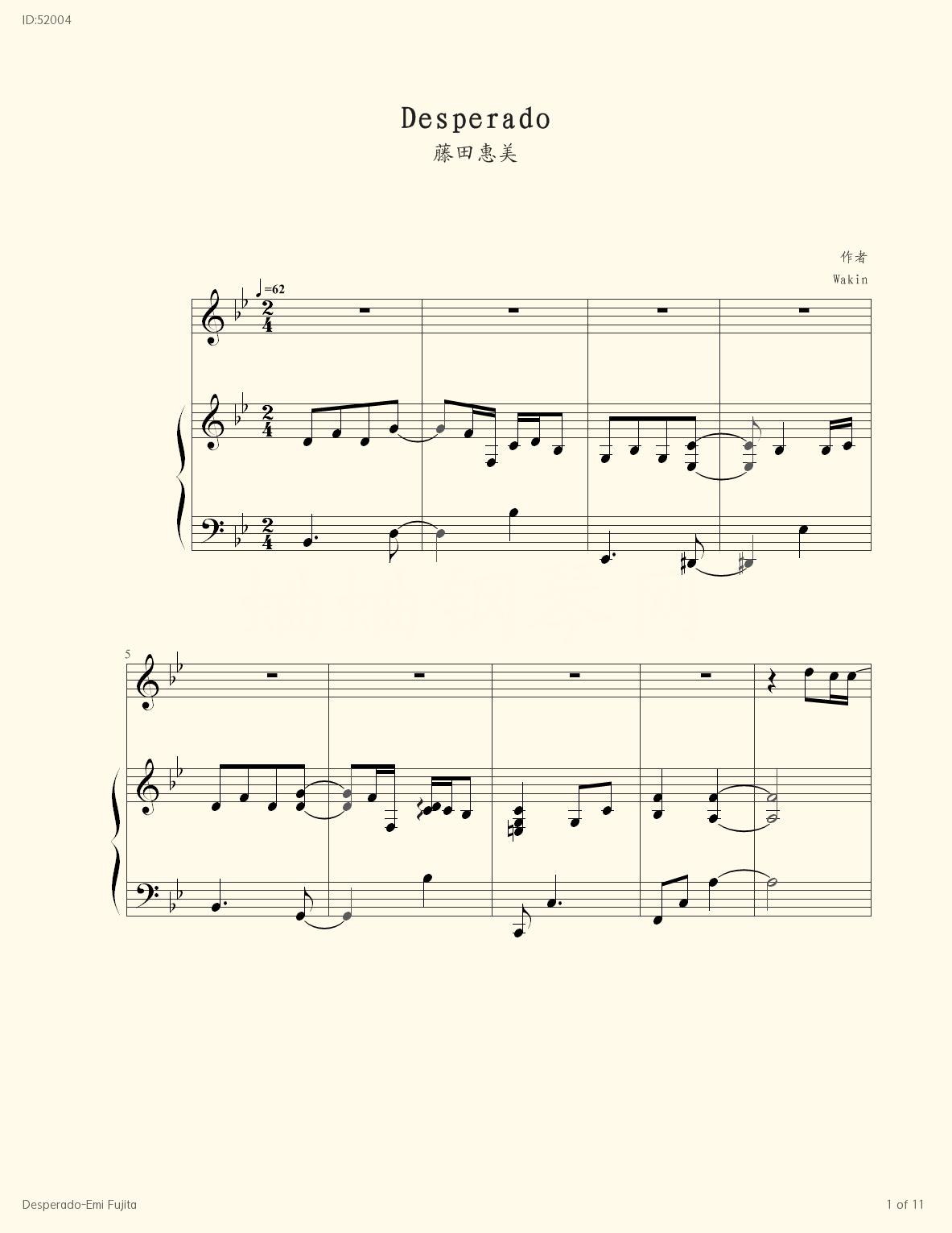 Desperado Emi Fujita - Emi Fujita - first page