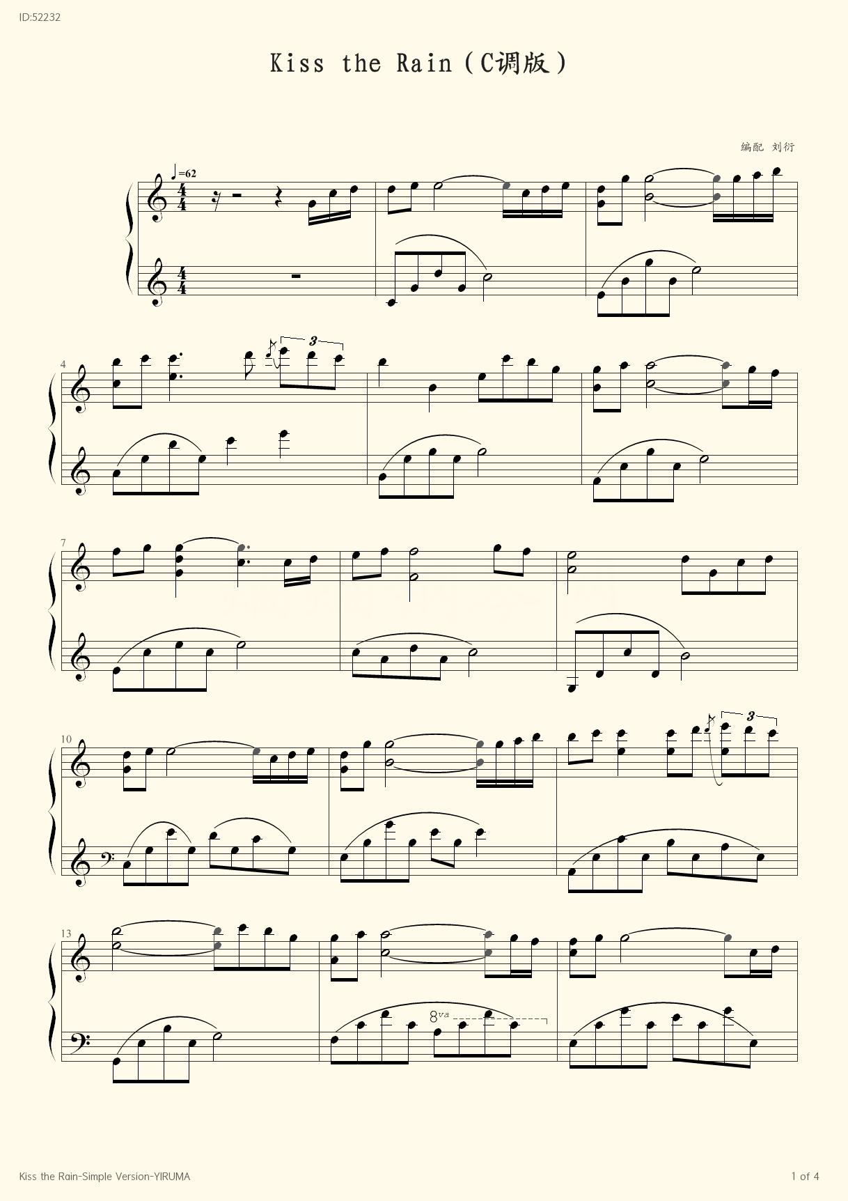 Kiss the Rain Simple Version YIRUMA - YIRUMA - first page