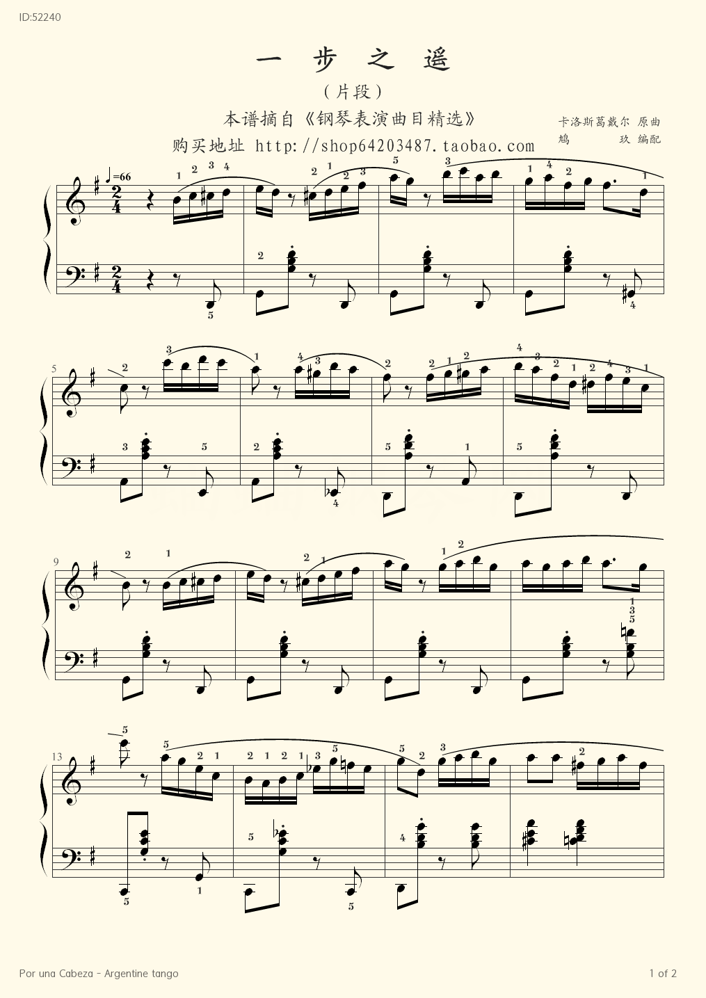 Por una Cabeza Argentine tango - Thomas Newman - first page