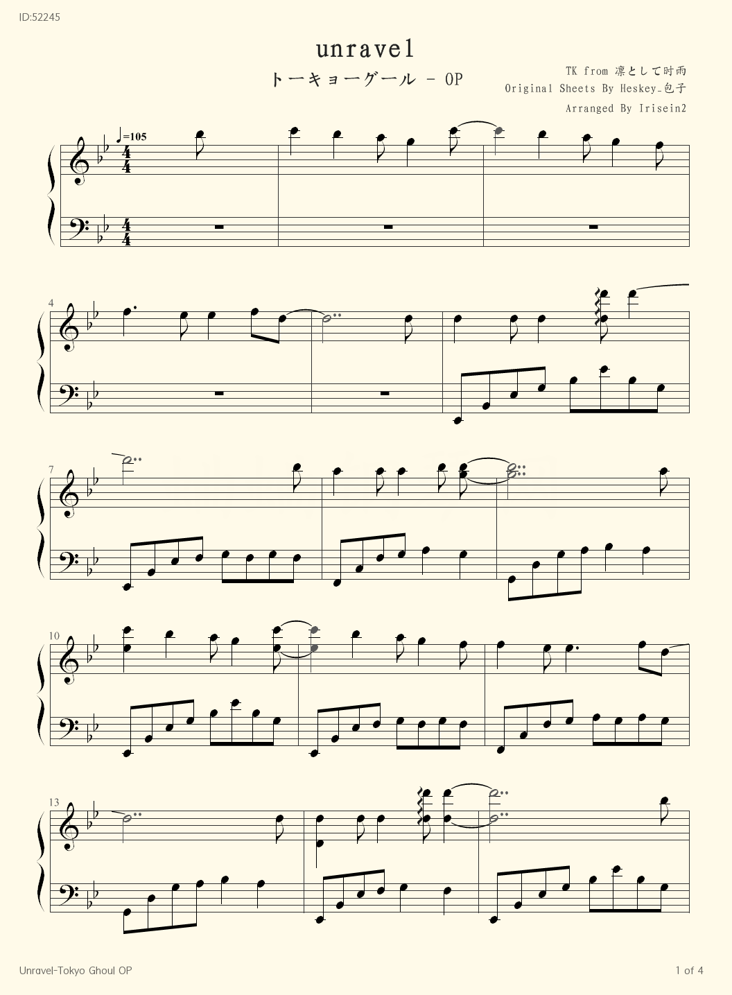 Unravel Tokyo Ghoul OP - TK from Ling Tosite Sigure - first page