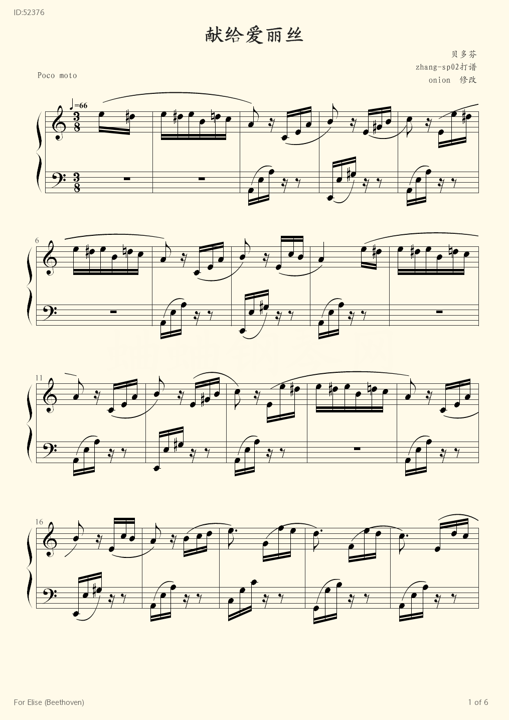 For Elise Beethoven - Ludwig van Beethoven - first page