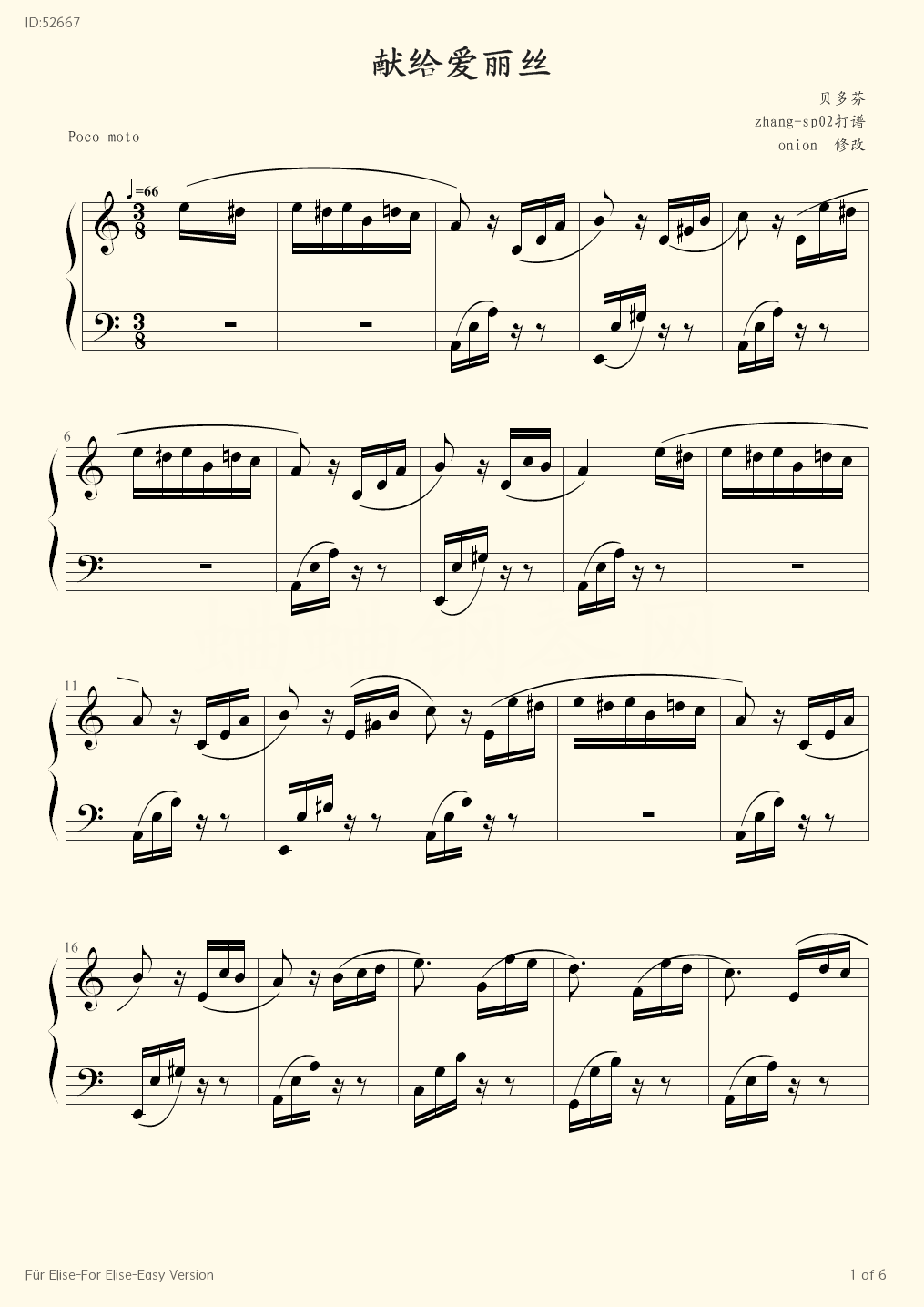 F r Elise For Elise Easy Version - Ludwig van Beethoven - first page