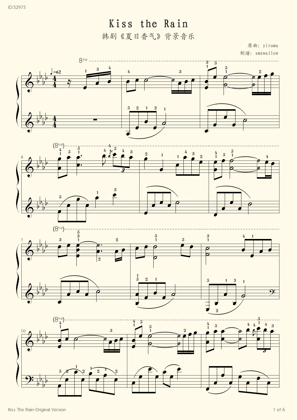 Kiss The Rain Original Version - Yiruma - first page