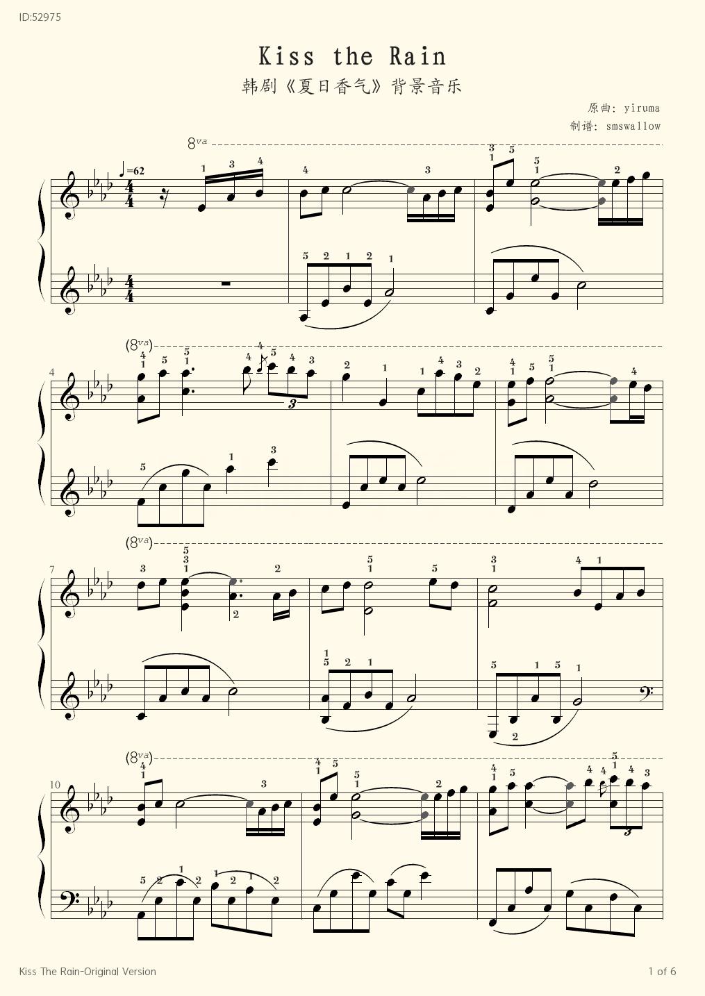 Kiss The Rain Original Version - Yiruma - first page