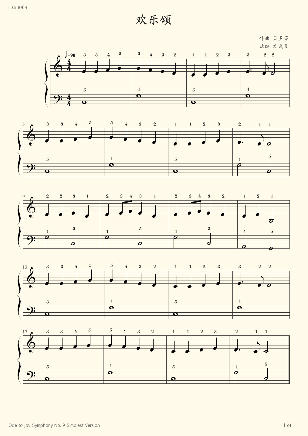 Ode to Joy Symphony No 9 Simplest Version - Beethoven - first page