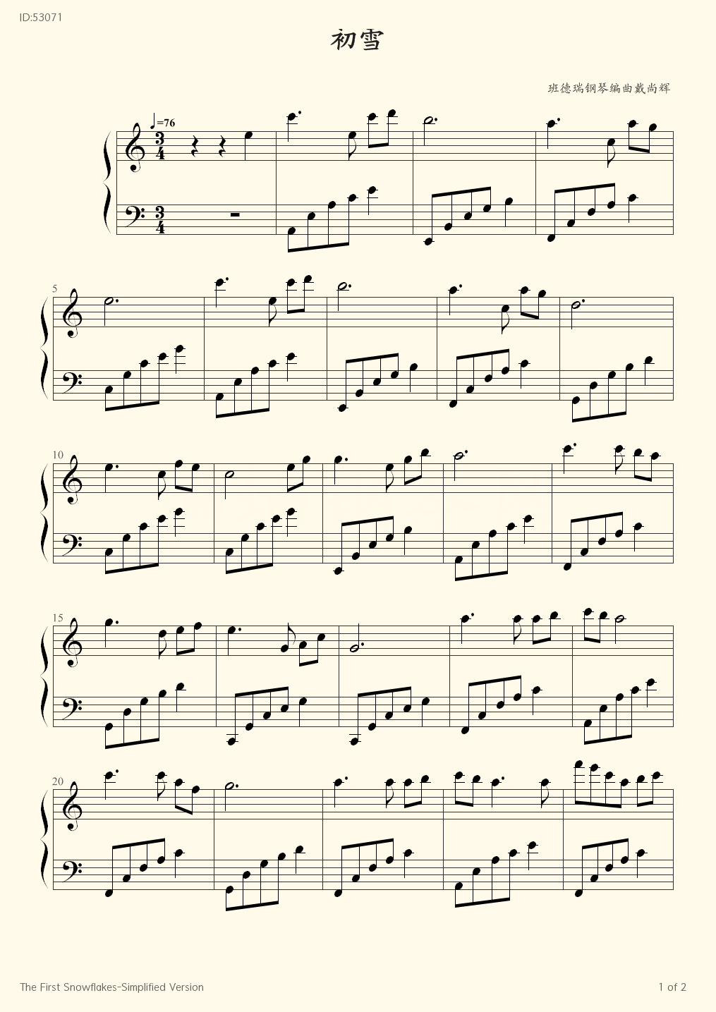 The First Snowflakes Simplified Version - Bandari - first page