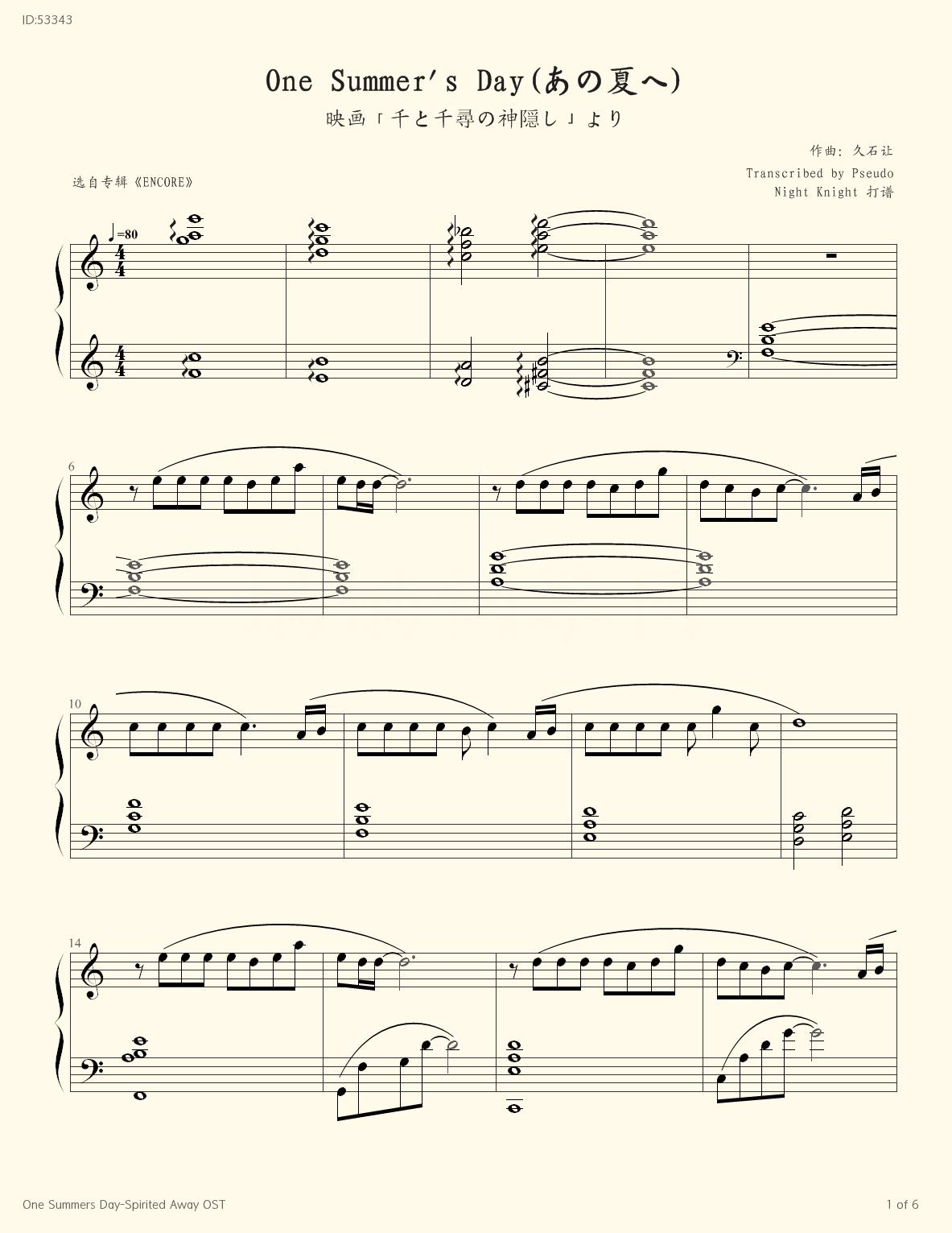 One Summers Day Spirited Away Ost Piano Score Joe Hisaishi Piano Music Fingering Sheet Music Bar