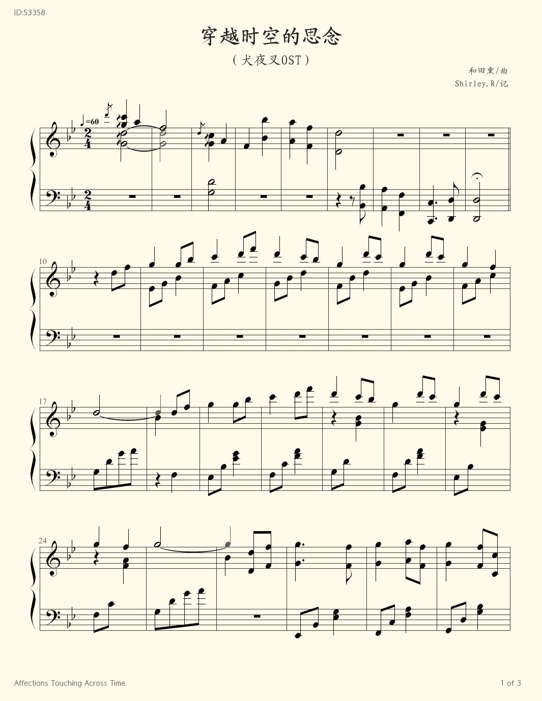Affections touching across time piano sheet music