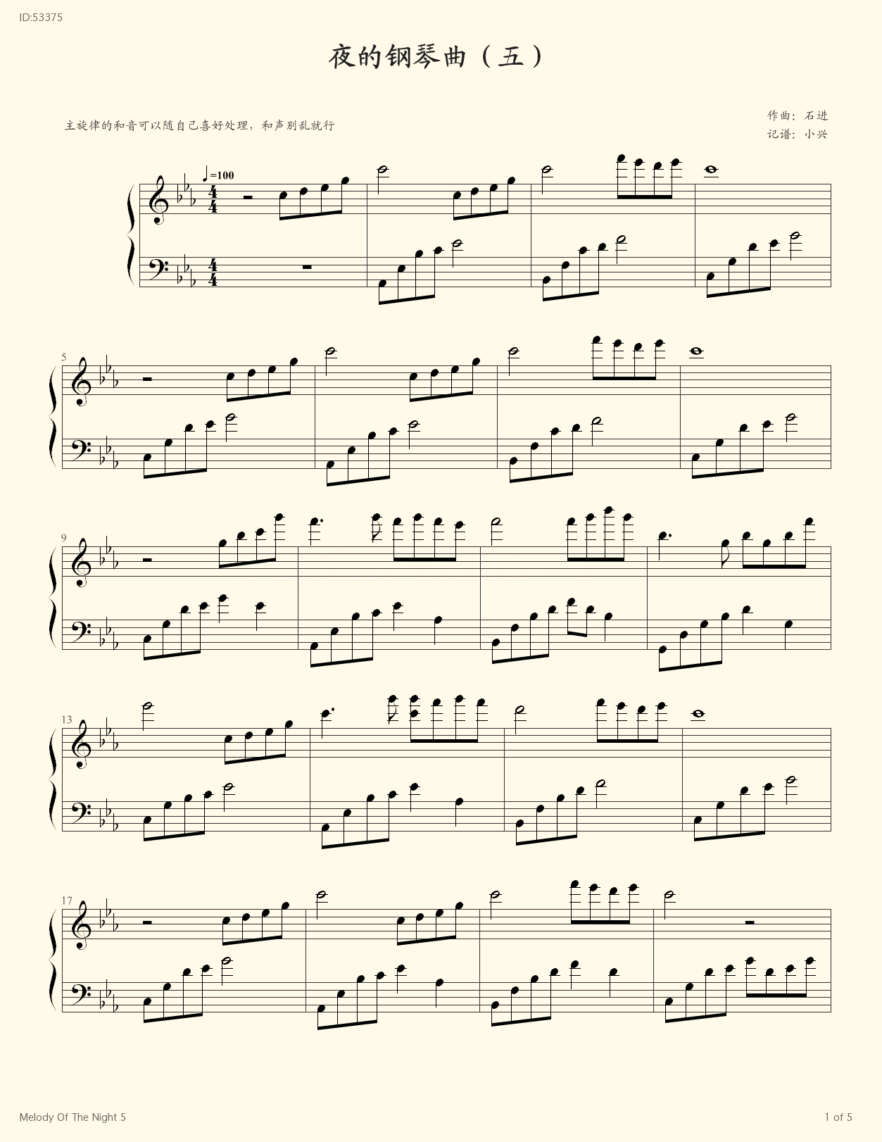 Melody Of The Night 5 - Shi Jin - first page