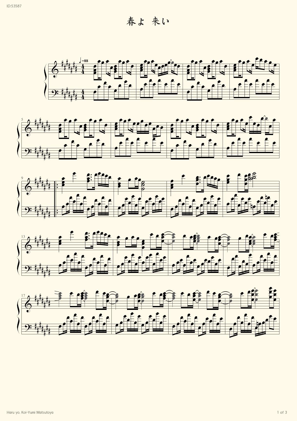 Haru yo Koi Yumi Matsutoya - Yumi Matsutoya - first page
