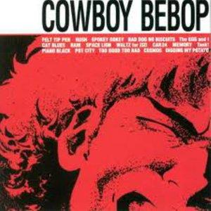 Tank!-Cowboy BebopPiano sheet music