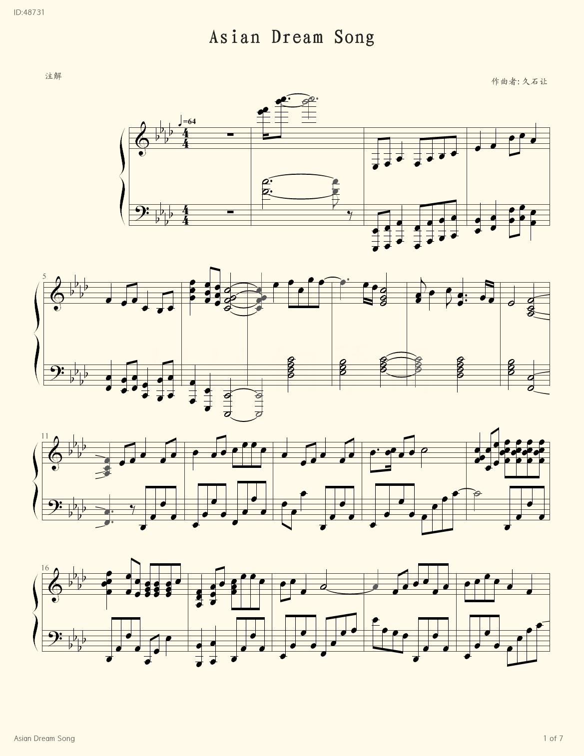 Hisaishi asian dream song