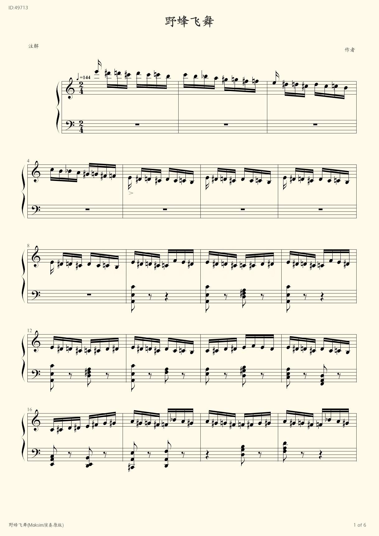 Maksim  -  Maksim Mrvica - first page