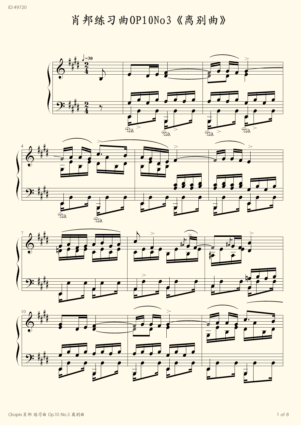 Chopin Op 10 No 3  - Chopin  - first page