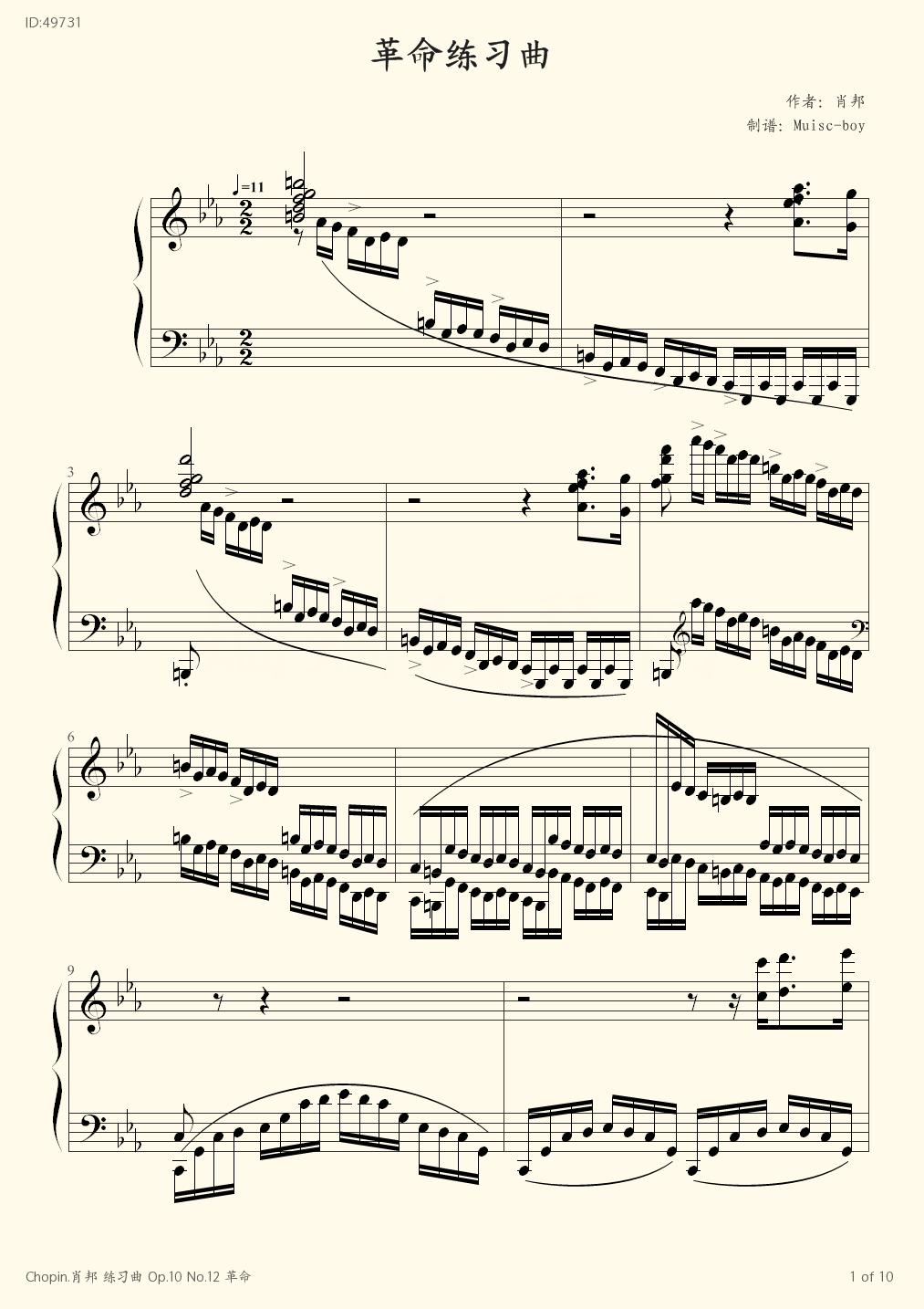 Chopin Op 10 No 12  - Chopin  - first page