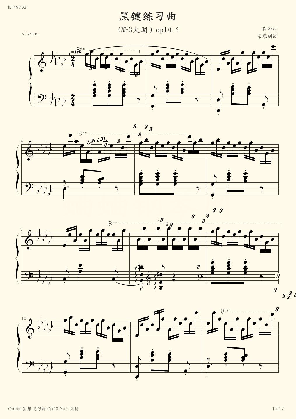 Chopin Op 10 No 5  -  chopin - first page
