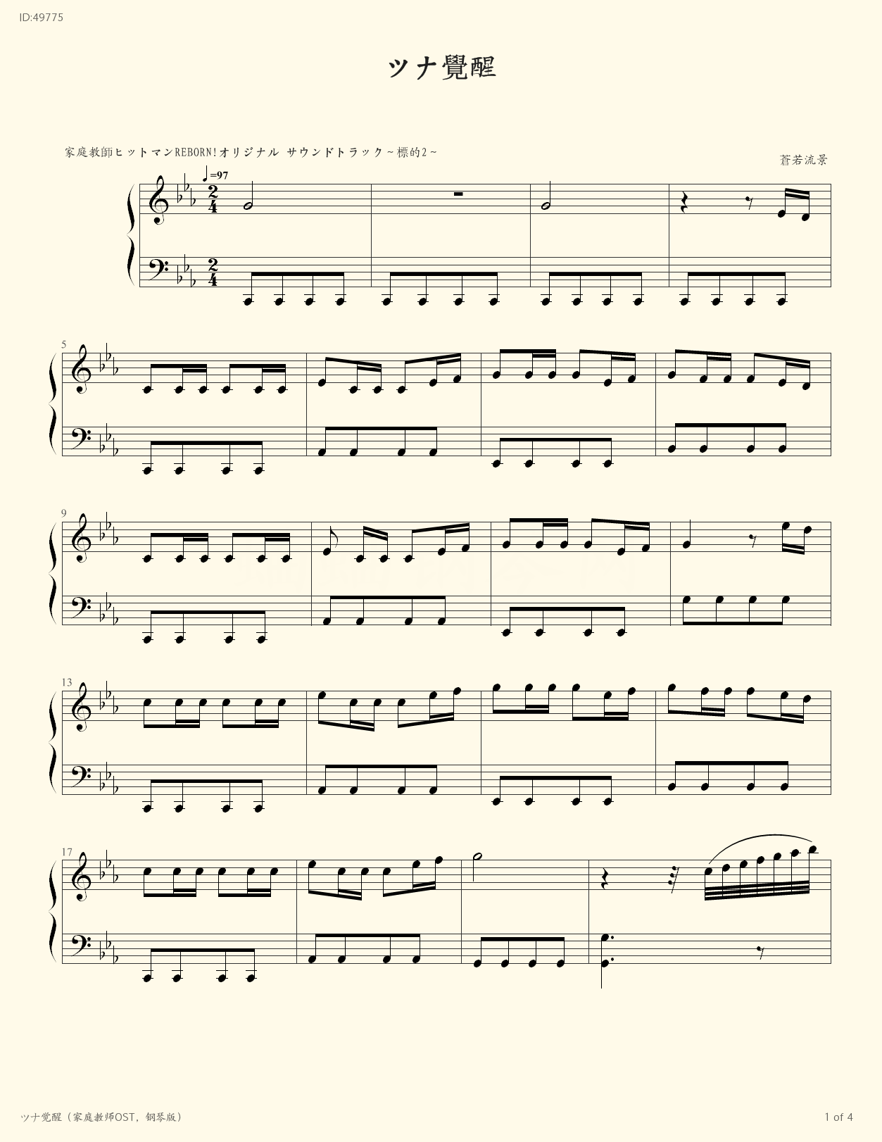 OST  - Movies - first page