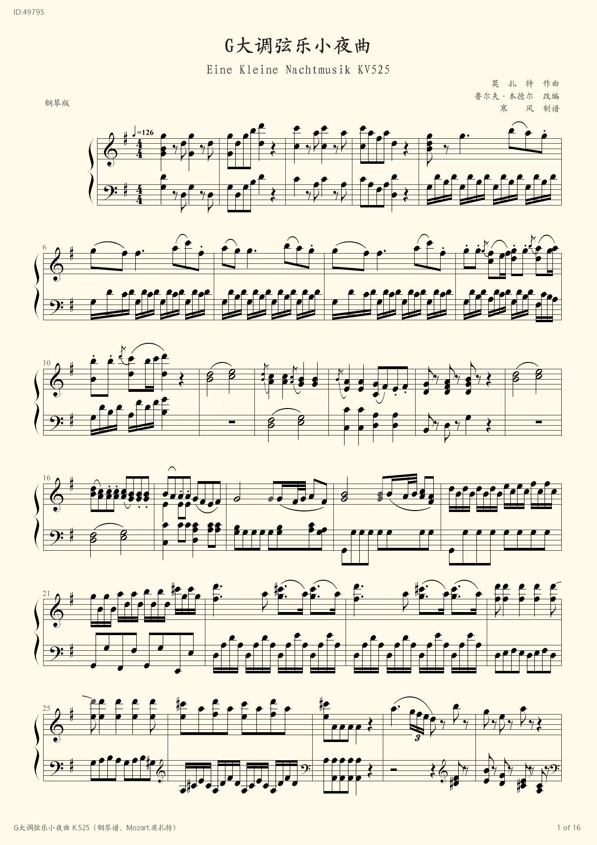 G K 525 Mozart  - Mozart - first page