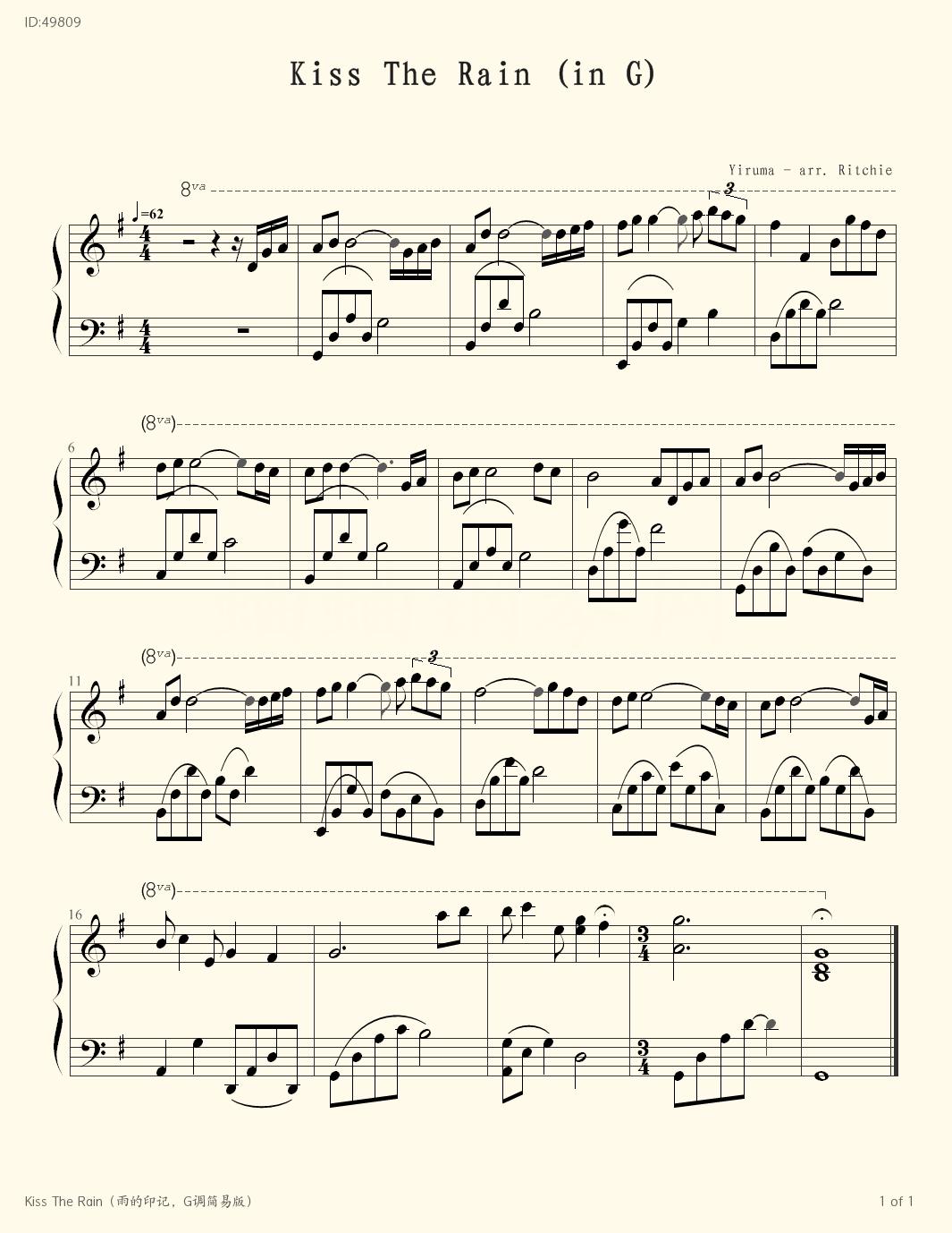 Kiss The Rain G  - yiruma - first page