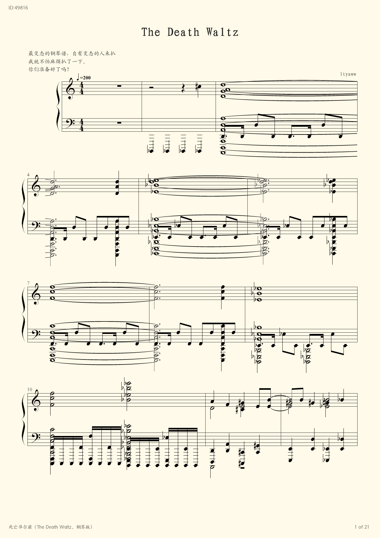 The Death Waltz  - Unknown - first page
