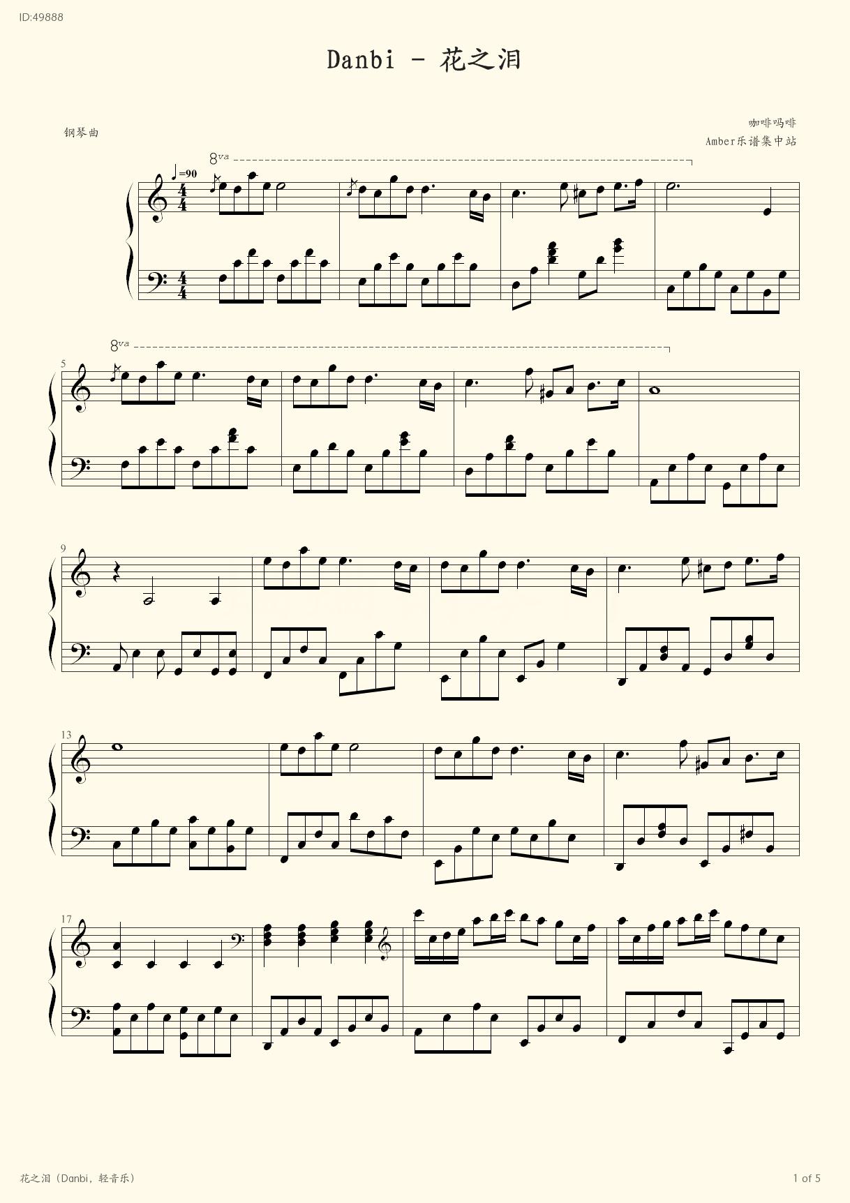 Danbi  - danbi - first page