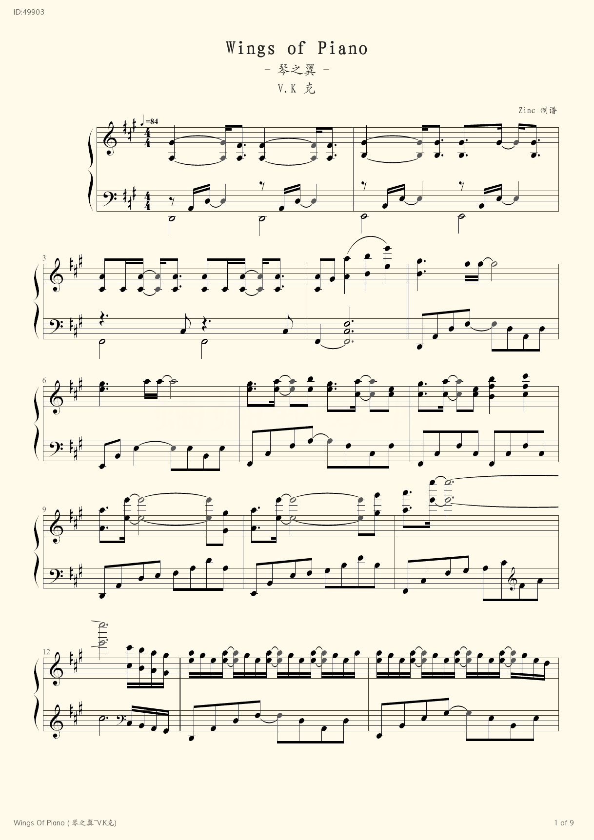 Wings Of Piano V K  - V.K G - first page
