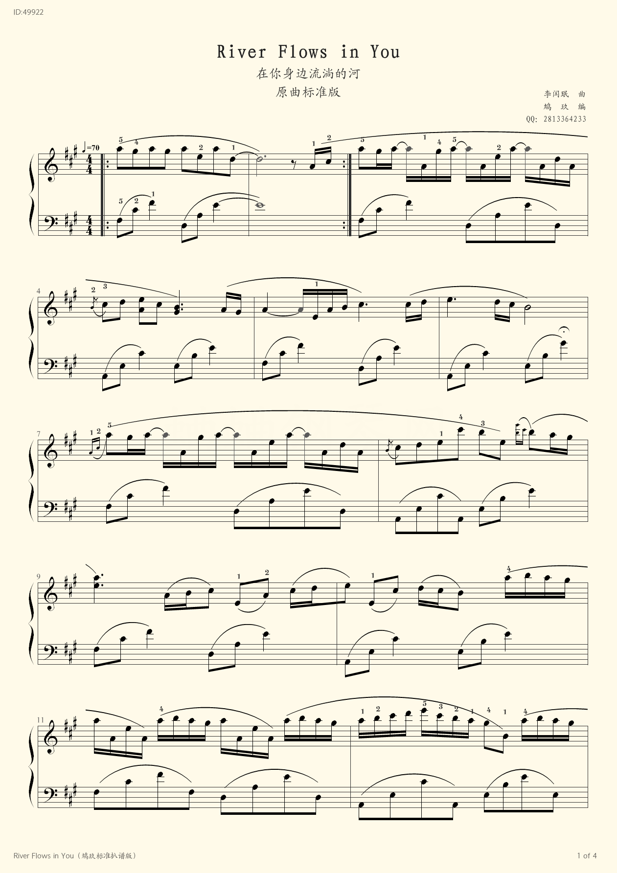 River Flows in You  - Yiruma - first page