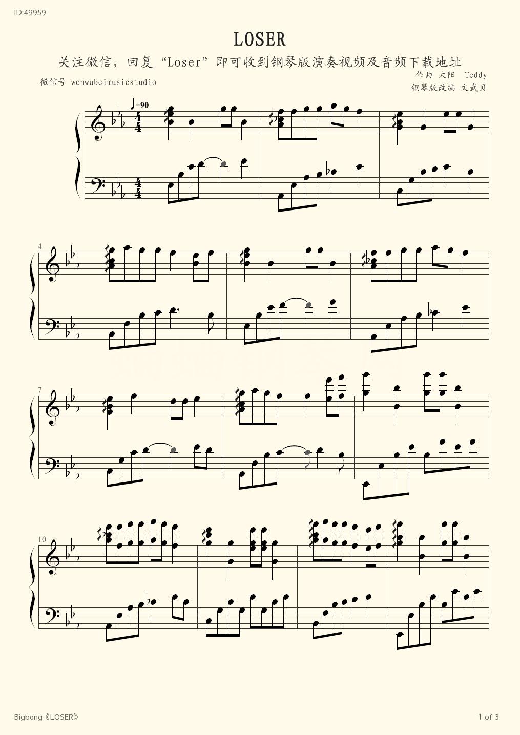Bigbang LOSER - Bigbang - first page